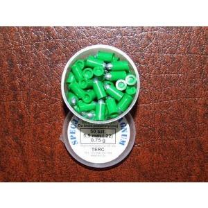 śrut 5,5mm  50szt.